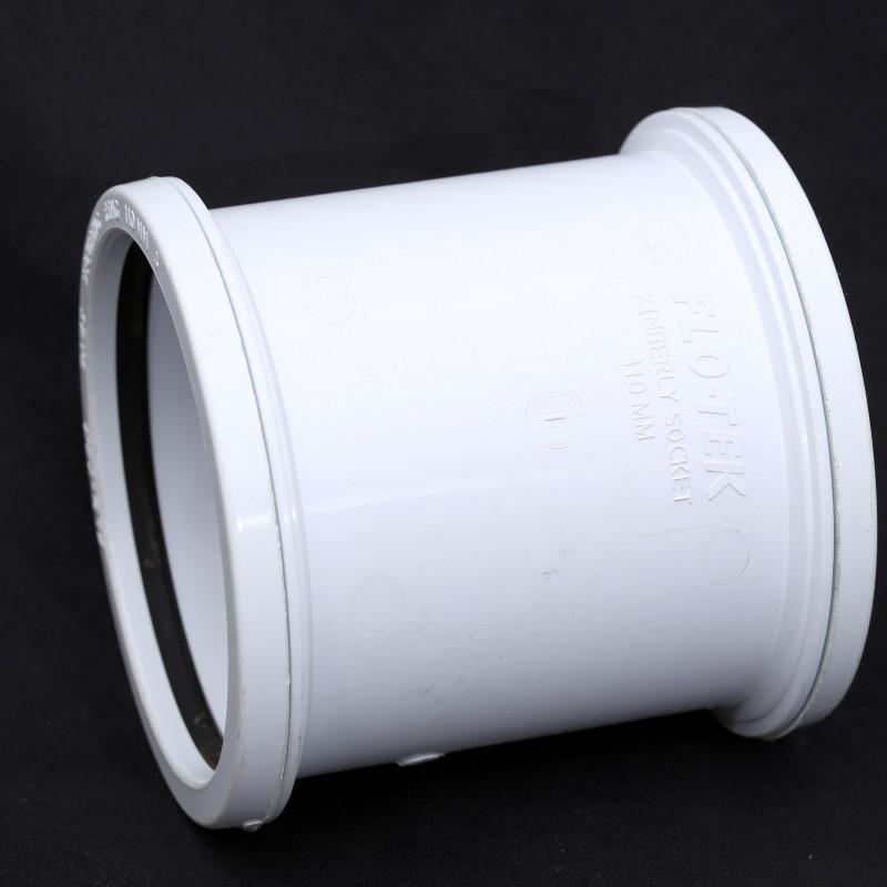 S&V Kimberly Socket 110mm