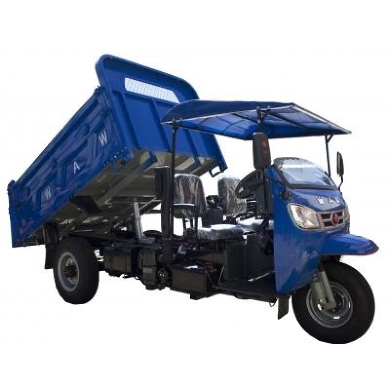 3 Wheel Truck