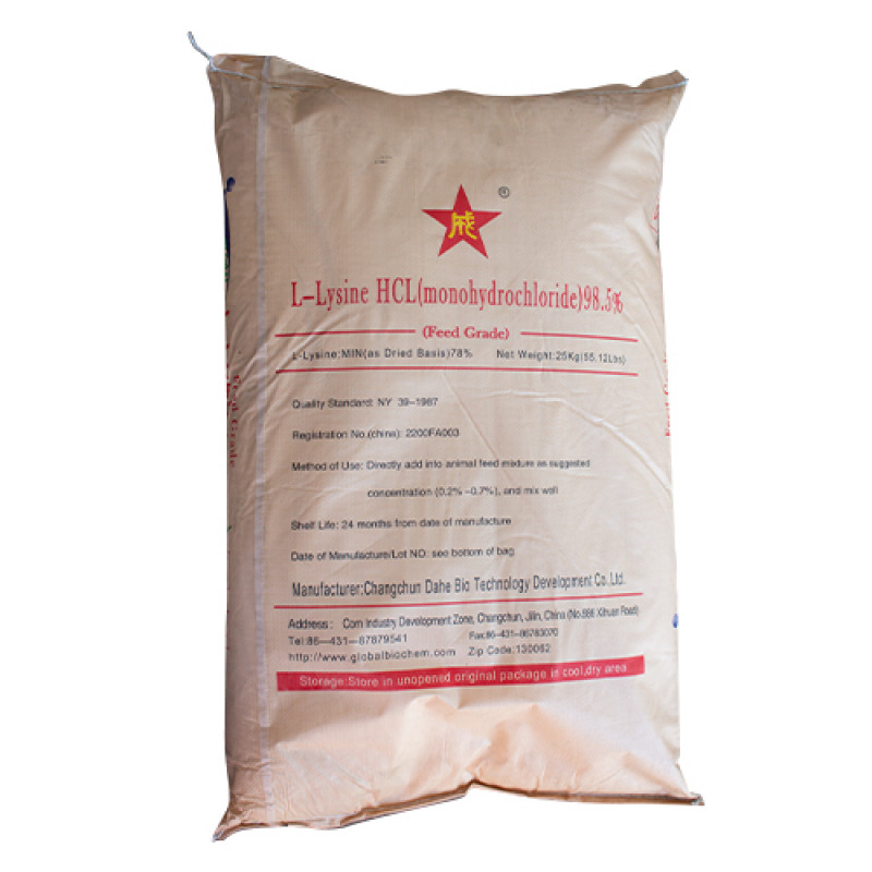 Lysine HCL(monohydrochloride) 98.5% - 25KG